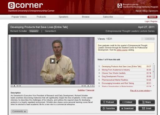 ecorner-1024x740-2