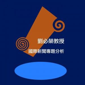 liu-logo-1400px-300x300