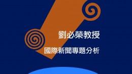 liu-logo-1400px