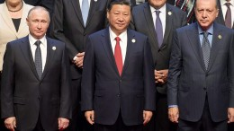 APTOPIX_China_New_Sil_Rich-2
