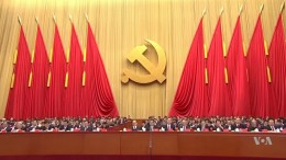 1200px-Opening_ceremony_of_19th_National_Congress_of_the_Communist_Party_of_China_(VOA)