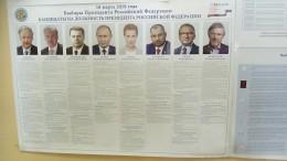 1200px-Плакат_«Кандидаты_на_должность_Президента_Российской_Федерации_2018_года»