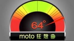 rhapsodyofmoto_logo_300px-300x300