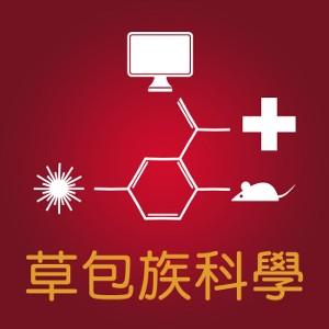 cargocultscience_logo_300px-300x300