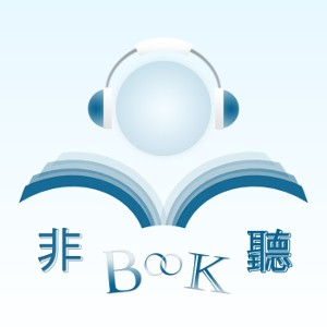 favbook_logo_300px-300x300